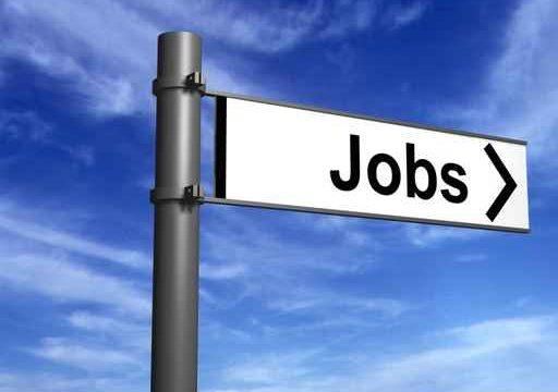 Consultazione e rilascio dello Stato di disoccupazione